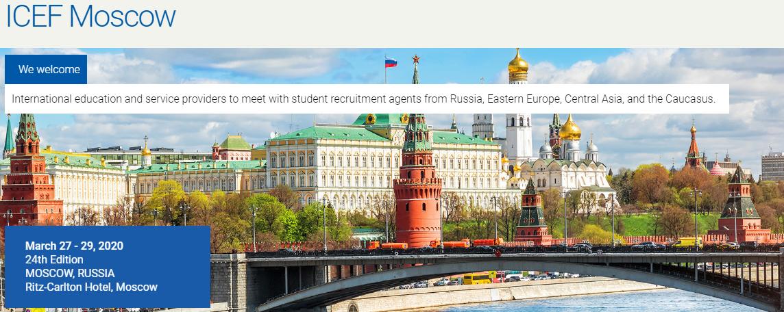 Международная конференция в сфере образования ICEF Moscow 2020
